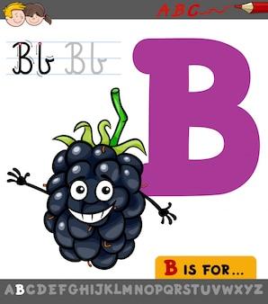 漫画のブラックベリーの果物と文字b