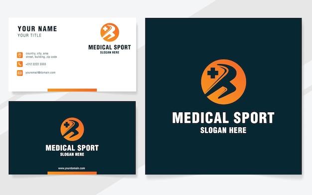 현대적인 스타일의 의료 스포츠 로고 템플릿이 있는 문자 b