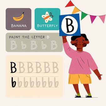 Letter b worksheet template