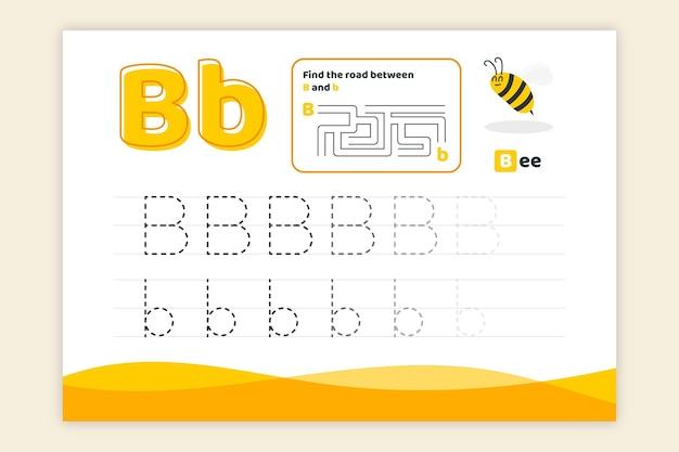 蜂と文字bワークシート