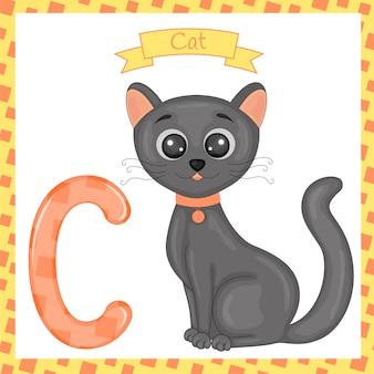 문자 c와 고양이. 동물들과 함께 영어 알파벳입니다. 만화 캐릭터 흰색 배경에 고립입니다.