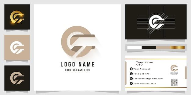 名刺デザインの文字cまたはeのモノグラムロゴ