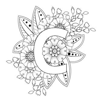 민족 오리엔탈 스타일 색칠하기 책 페이지에 mehndi 꽃 장식 장식 문자 c