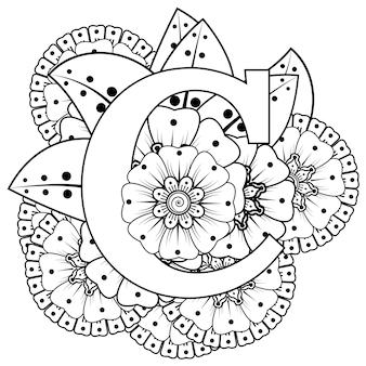 민족 동양 스타일 색칠하기 책 페이지에 멘디 꽃 장식 장식이 있는 문자 c