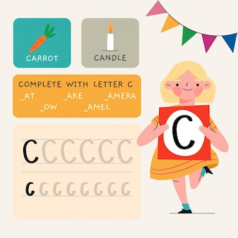 Письмо c шаблон рабочего листа