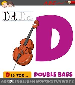 Буква d из алфавита с мультяшным контрабасом