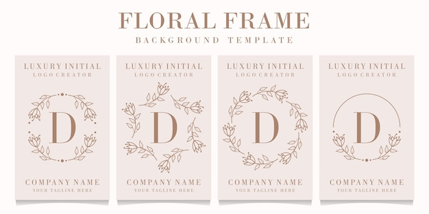 Буква d дизайн логотипа с цветочным шаблоном кадра