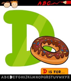 Буква d с иллюстрациями мультфильма пончика