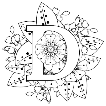 Letter d with mehndi flower decorative ornament in ethnic oriental style coloring book page