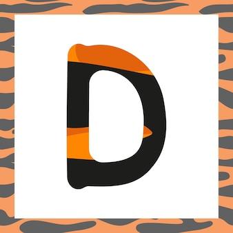 タイガーパターンのお祝いフォントとオレンジからのフレームと黒のストライプのアルファベット記号の文字d ...
