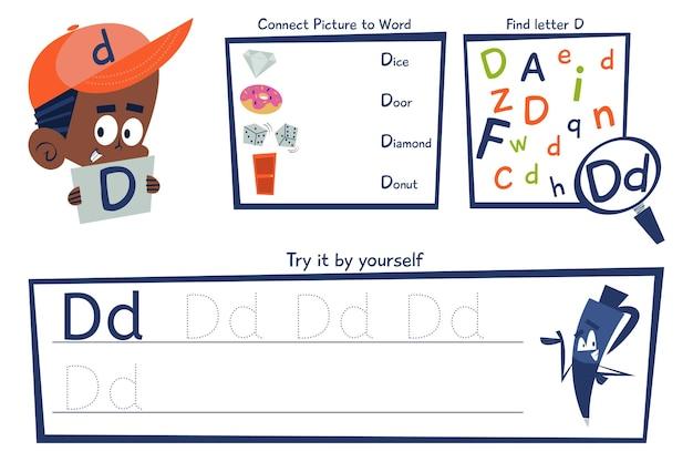 Letter d worksheet template