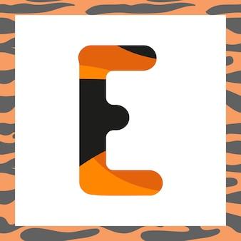タイガーパターンのお祝いフォントとオレンジからのフレームと黒のストライプのアルファベット記号の文字e ...