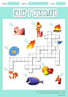 Letter f crossword
