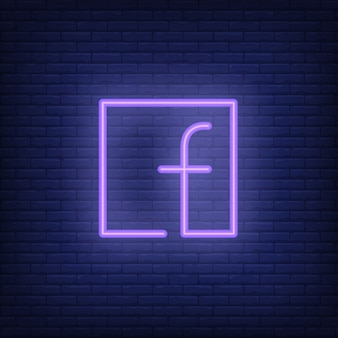 Буква f в квадратном неоновом знаке. яркая буква f в квадрате. ночная яркая реклама.