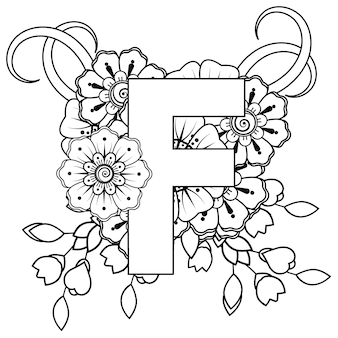 Letter f with mehndi flower decorative ornament in ethnic oriental style coloring book page