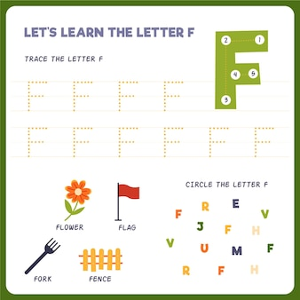子供のための手紙fワークシート