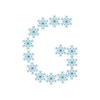 雪片からの文字g。新年とクリスマスのためのお祝いのフォントや装飾