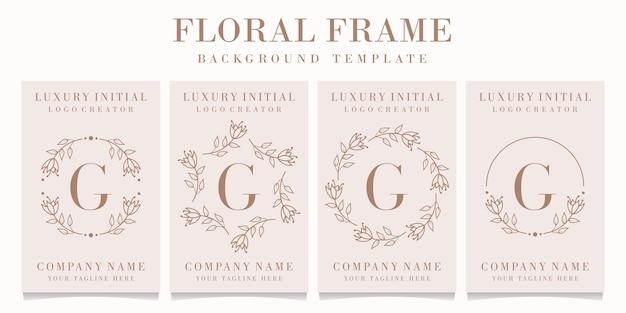 花のフレームテンプレートと文字gロゴデザイン