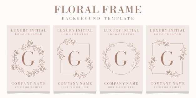 花のフレームテンプレートと文字gロゴ