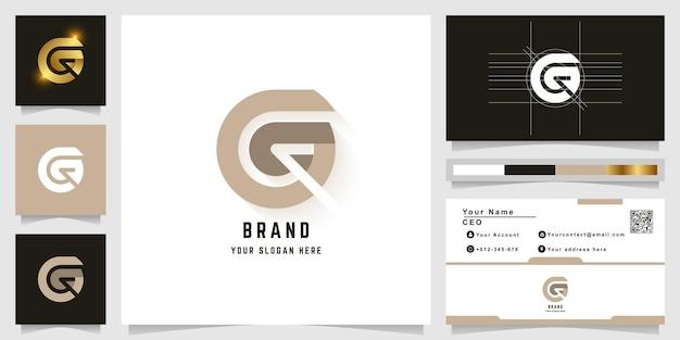 명함 디자인의 letter g 또는 ga 모노그램 로고
