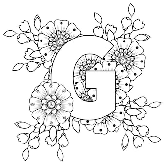 Letter g with mehndi flower decorative ornament in ethnic oriental style coloring book page