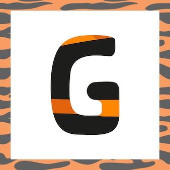 タイガーパターンのお祝いフォントとオレンジからのフレームと黒のストライプのアルファベット記号の文字g ...