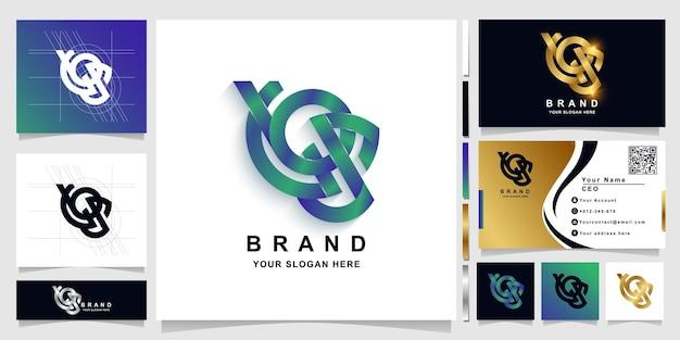 명함 디자인이 있는 편지 gbs 또는 gqs 모노그램 로고 템플릿