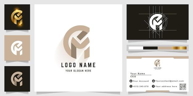 명함 디자인의 편지 gm 또는 cm 모노그램 로고