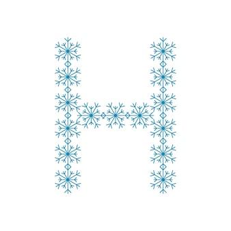 雪片からの文字h。新年とクリスマスのためのお祝いのフォントや装飾