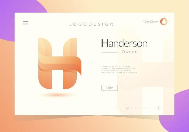 Буква h дизайн логотипа для личного бренда