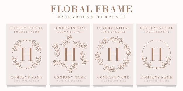 Буква h дизайн логотипа с цветочным шаблоном кадра