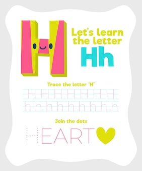 Letter h worksheet template