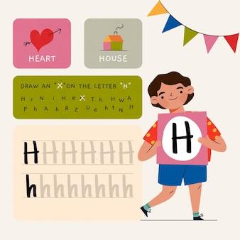 Letter h worksheet template