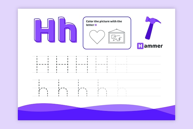 Letter h worksheet with hammer