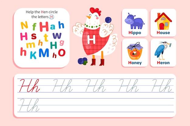 Letter h worksheet with hen
