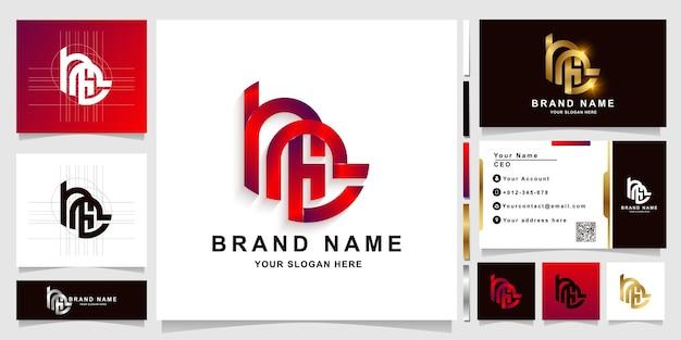 명함 디자인이 있는 편지 hrt 또는 hrv 모노그램 로고 템플릿