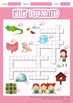Letter i crossword worksheet