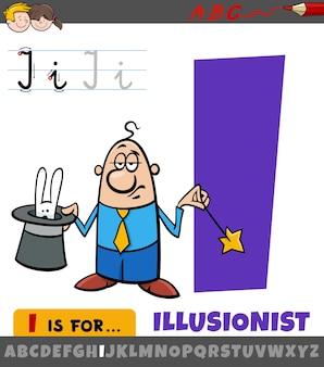 Буква i от алфавита с мультипликационным персонажем-иллюзионистом