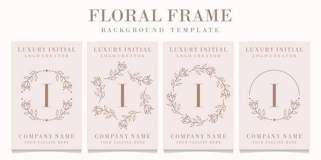 Буква i дизайн логотипа с цветочным шаблоном рамки