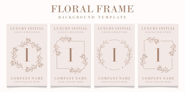 花のフレームテンプレートと文字iのロゴ