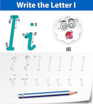 私はアルファベットのワークシートをトレースする手紙