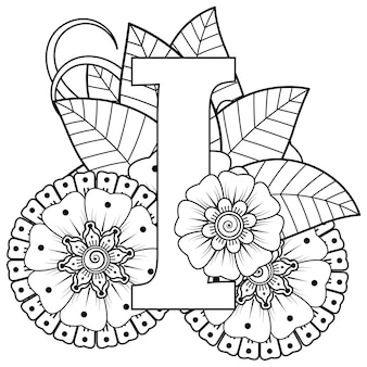 Letter i with mehndi flower decorative ornament in ethnic oriental style coloring book page