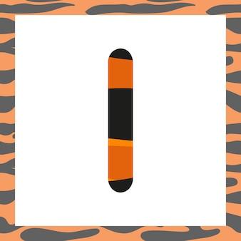 タイガーパターンのお祝いフォントとオレンジからのフレームと黒のストライプのアルファベット記号の文字i ...