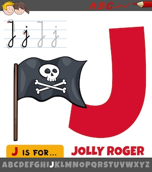 Буква j из алфавита с мультяшным флагом веселого роджера