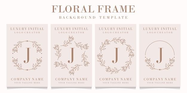 Letter j logo design with floral frame template