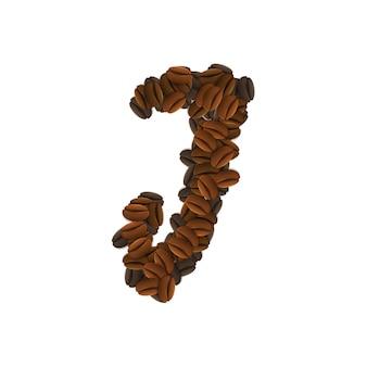 コーヒー粒の文字j