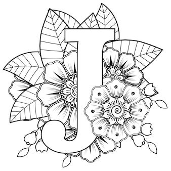 Letter j with mehndi flower decorative ornament in ethnic oriental style coloring book page