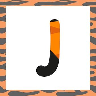 Letter j with tiger pattern festive font and frame from orange with black stripes alphabet symbol fo...