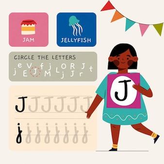 Letter j worksheet template