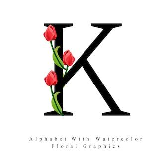 手紙k水彩花の背景